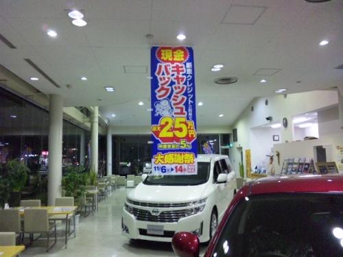SH3G0048