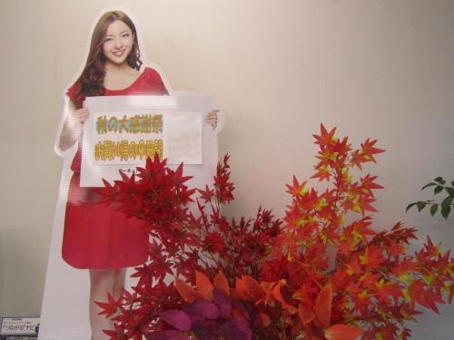 秋感謝祭 012