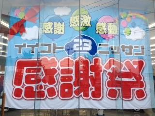 感謝祭秋2013秋⑦