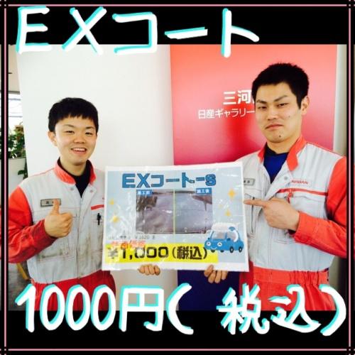 image1[1]ex