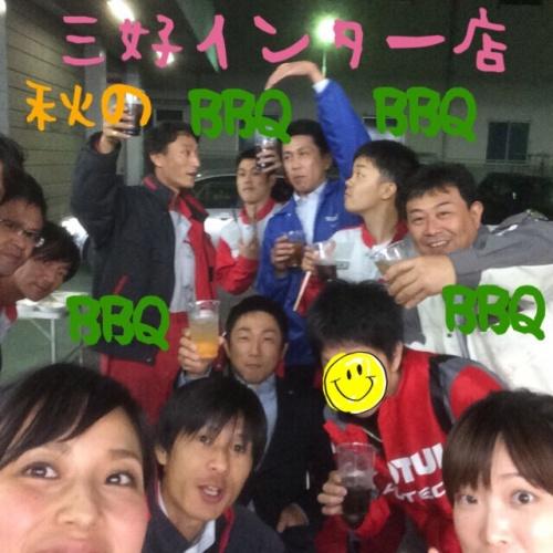 IMG_5254