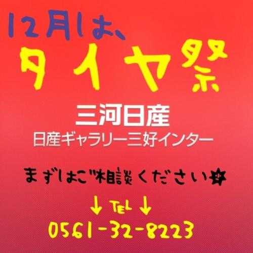 IMG_5448[1]