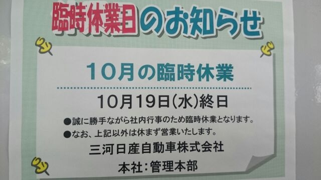 20161016