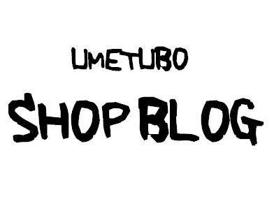 UMETUBO