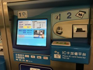 台湾 MRT