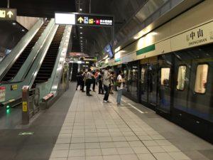 台湾 中山駅