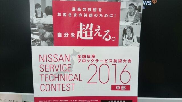 /virtual/htdocs/nis mikawa n/www.mikawa n.biz/info/wp content/uploads/2014/07/161021 20161020