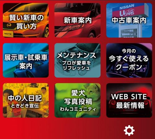 /virtual/htdocs/nis mikawa n/www.mikawa n.biz/info/wp content/uploads/2017/04/170428 apri 1